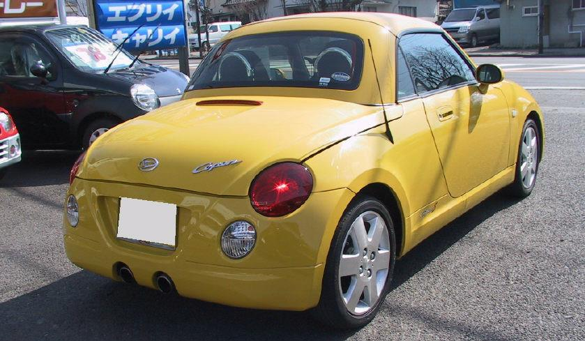 Daihatsu copen active top