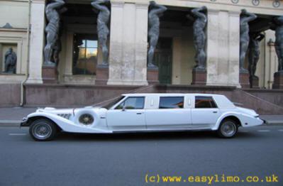 Excalibur limousine