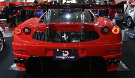 Ferrari f460