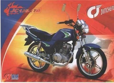 Jincheng jc125