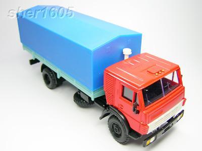 Kamaz 5325