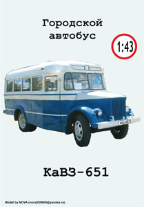 Kavz 651