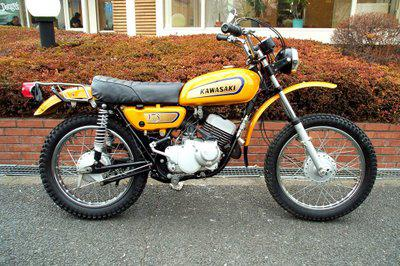 Kawasaki f7