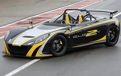 Lotus 2-eleven