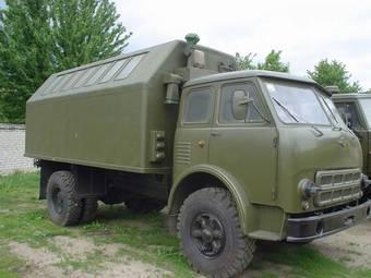 Maz 500a