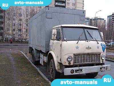 Maz 5334