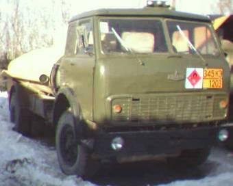 Maz 5335