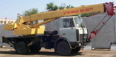 Maz 533702