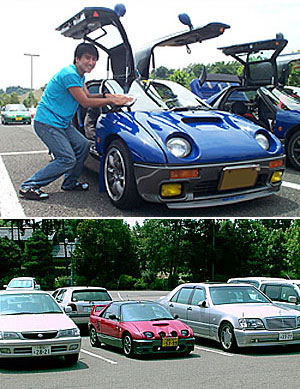 Mazda az