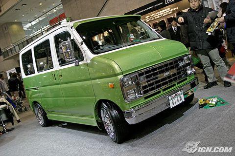 Suzuki damas