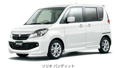 Suzuki er