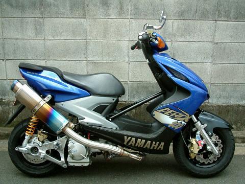 Yamaha aeroxr