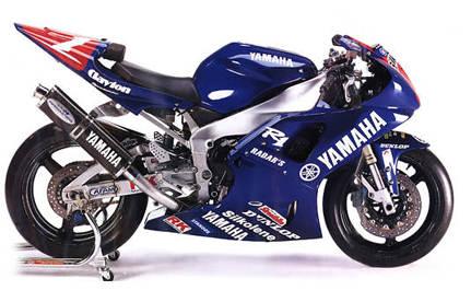 Yamaha custom