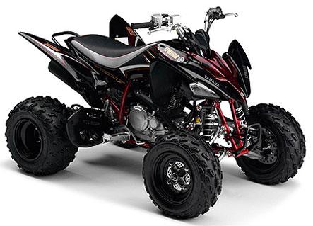 Yamaha yfm250r