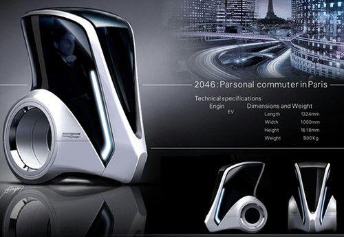 2046 Parsonal Commuter – Share-A-Car Concept For Urban Parisians